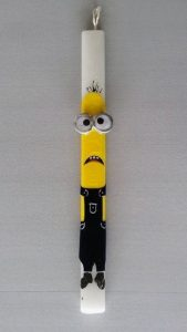minion lampada, exypnes-idees.gr