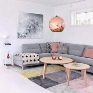 μοντέρνο σαλόνι