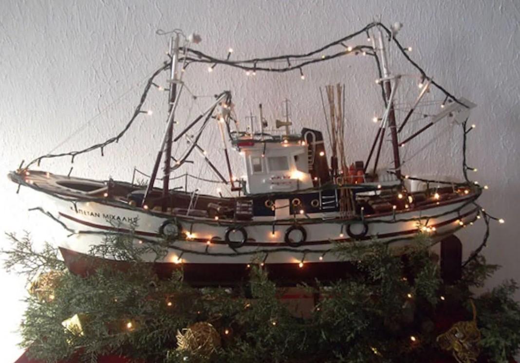 Χριστουγεννιάτικοι στολισμοί - Καραβάκι