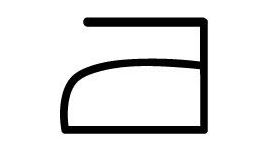 σύμβολο πλύσης για σιδέρωμα